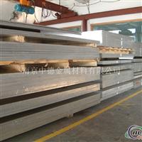 Al99.7铝板价格