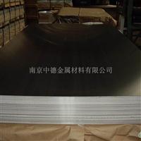 Al99.9铝板价格