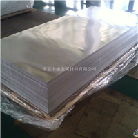 AlMnCu铝板价格