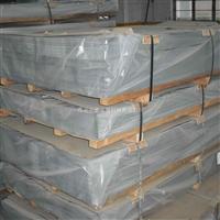 AlMg2.5铝板价格