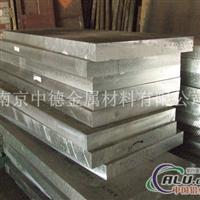 3005铝板价格