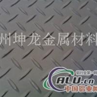 供应扁豆型花纹铝板