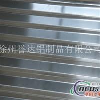 供应优异瓦楞铝板,量大从优
