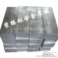 进口高强度铝合金【进口铝合金板】