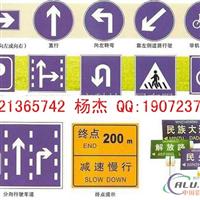 燃气管道标识牌水管道标识牌