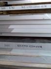 6061T651铝板,6061T651铝板厂