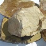 鋁礬土生料