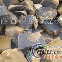 供应高铝矾土熟料,生料,骨料,粉料