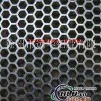 徐州遠華鋁業供應沖孔鋁板