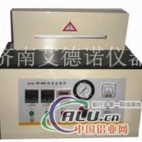 制药包装铝箔热封仪(ADN300A )