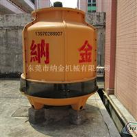 低噪音工业冷却塔