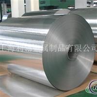 今日3003铝型材较新3003―销售