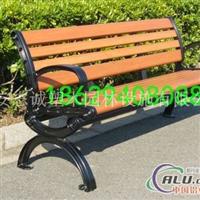 压铸铝合金公园椅,铝合金园林椅