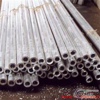 铝圆管型材