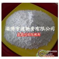 氢氧化铝阻燃剂