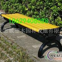 铝合金压铸公园椅
