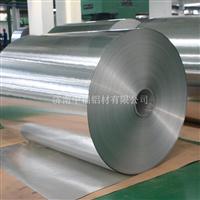 河北保溫用鋁卷鋁皮鋁卷價格