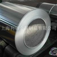 今日2025铝带较新品牌―2025