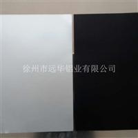 氧化鋁板遠華低價生產加工