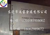 7075进口韩铝 7075阳极氧化铝板