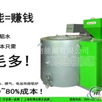 中频熔铝炉 生物质熔铝炉
