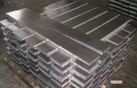 铝排徐州远华厂家低价直销