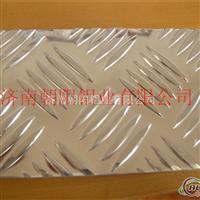 3.5mm压花铝板3.5防滑铝板