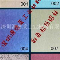 【现货销售】5056拉丝铝板,批发价
