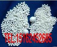 供应5N高纯氧化铝