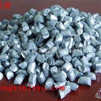 年夜量供应炼钢用脱氧铝粒铝豆