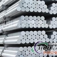 国标6063铝棒=环保棒2.5米一条