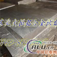 7075t651进口铝板高硬度批发价