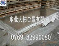 7075t651超硬铝板单价