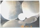 7A17鋁板(10優惠)