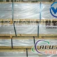 供应5A05铝板