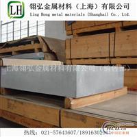 7075进口铝板 7075耐磨铝棒性能