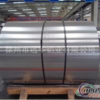 超寬合金鋁卷徐州遠華廠家直銷