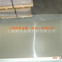 4047铝合金板 ¥ 4047铝合金厂家