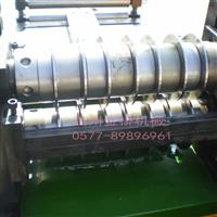 铝板 铝箔分条机