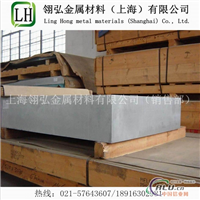 氧化铝板2024性能 2024进口铝板
