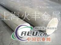4A11铝棒 4A11铝材