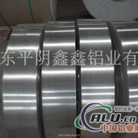 供应防腐保温铝带、铝卷