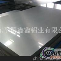 3003防锈合金铝板  合金铝卷
