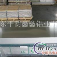 机壳机体专用铝板铝卷
