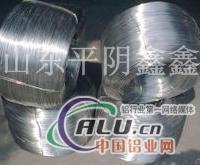 供应电缆厂专用铝线 电工圆铝杆