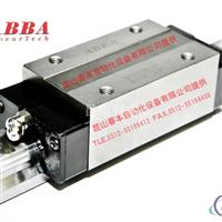 氧化铝装备导轨BRH25A