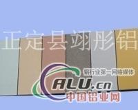防火鋁塑板廠家規格