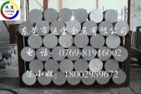 AL6082六角铝管 AL6082铝棒规格