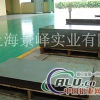 5056铝板5056超宽铝板用途