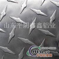 指针形花纹铝板铝卷